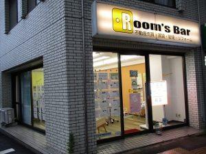 2020年9月13日 夜のRoom's Bar店頭です
