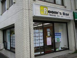 2020年9月18日 朝のRoom's Bar店頭です