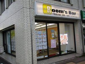 2020年9月18日 夕方のRoom's Bar店頭です
