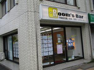 2020年9月19日 朝のRoom's Bar店頭です
