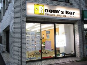 2020年9月19日 夕方のRoom's Bar店頭です