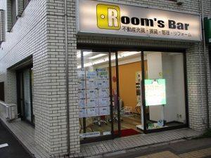 2020年9月20日 朝のRoom's Bar店頭です
