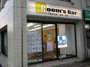 2020年9月20日 夕方のRoom's Bar店頭です