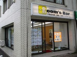 2020年9月21日 夕方のRoom's Bar店頭です