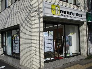 2020年9月22日 朝のRoom's Bar店頭です