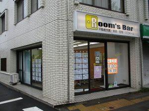 2020年9月25日 朝のRoom's Bar店頭です