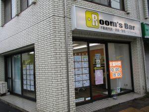2020年9月26日 朝のRoom's Bar店頭です