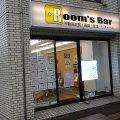 2020年9月26日 夕方のRoom's Bar店頭です