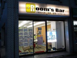2020年9月27日 夜のRoom's Bar店頭です
