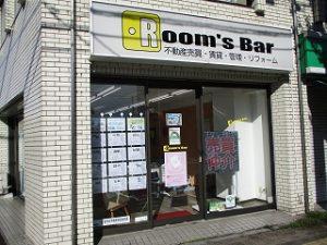 2020年9月28日 朝のRoom's Bar店頭です