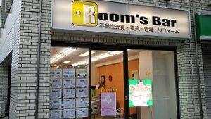 2020年10月23日 朝のRoom's Bar店頭です