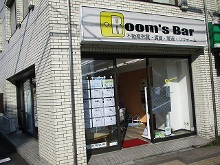 2020年10月2日 朝のRoom's Bar店頭です