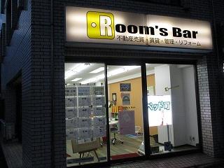 2020年10月2日 夜のRoom's Bar店頭です