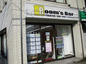 2020年10月3日 朝のRoom's Bar店頭です