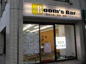 2020年10月3日 夕方のRoom's Bar店頭です