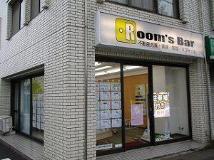 2020年10月4日 朝のRoom's Bar店頭です