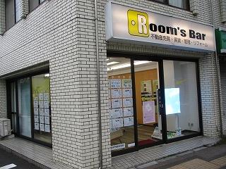 2020年10月5日 朝のRoom's Bar店頭です
