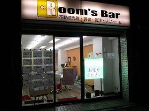 2020年10月5日 夜のRoom's Bar店頭です