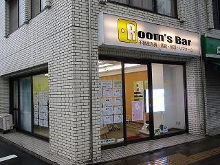 2020年10月10日 朝のRoom's Bar店頭です