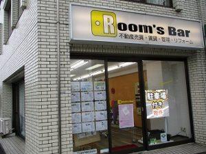 2020年10月11日 朝のRoom's Bar店頭です