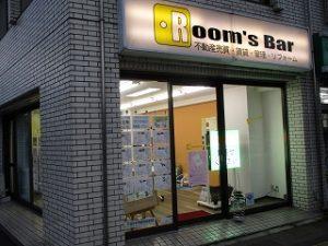 2020年10月11日 夕方のRoom's Bar店頭です