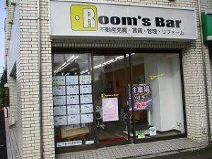 2020年10月12日 朝のRoom's Bar店頭です