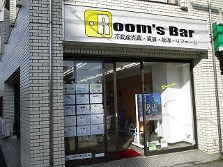 2020年10月13日 朝のRoom's Bar店頭です