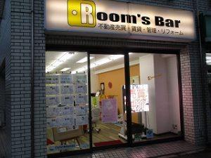2020年10月13日 夕方のRoom's Bar店頭です