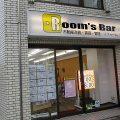 2020年10月15日 朝のRoom's Bar店頭です