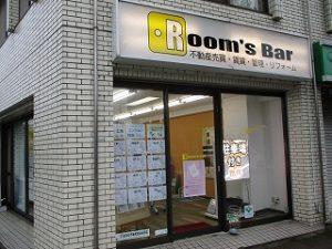 2020年10月17日 朝のRoom's Bar店頭です