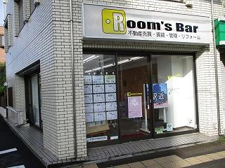 2020年10月18日 朝のRoom's Bar店頭です