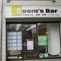 2020年10月19日 朝のRoom's Bar店頭です