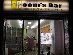 2020年10月19日 夜のRoom's Bar店頭です