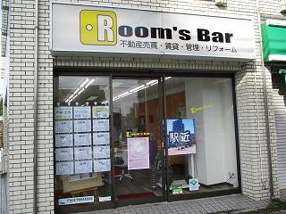 2020年10月20日 朝のRoom's Bar店頭です