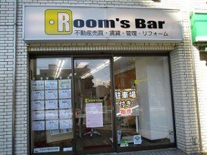 2020年10月25日 朝のRoom's Bar店頭です