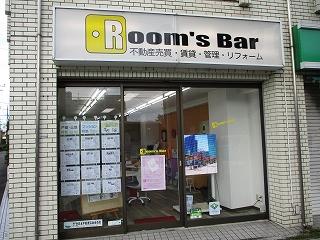 2020年10月26日 朝のRoom's Bar店頭です