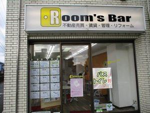 2020年10月27日 朝のRoom's Bar店頭です
