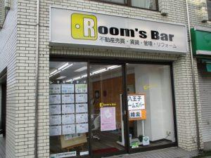 2020年10月30日 朝のRoom's Bar店頭です