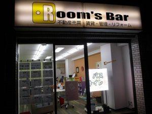 2020年10月30日 夕方のRoom's Bar店頭です