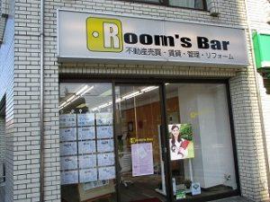2020年10月31日 朝のRoom's Bar店頭です