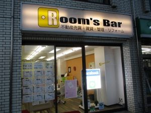 2020年10月31日 夕方のRoom's Bar店頭です