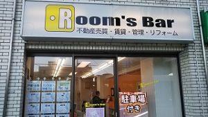 2020年11月10日 朝のRoom's Bar店頭です