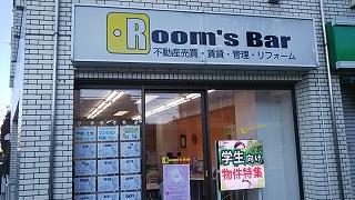 2020年11月28日 朝のRoom's Bar店頭です