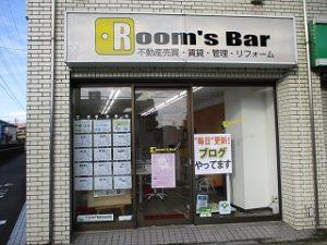 2020年11月1日 朝のRoom's Bar店頭です