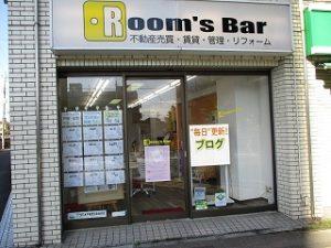 2020年11月2日 朝のRoom's Bar店頭です