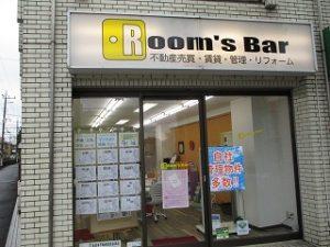 2020年11月3日 朝のRoom's Bar店頭です