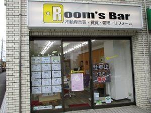 2020年11月6日 朝のRoom's Bar店頭です