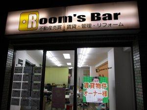 2020年11月6日 夜のRoom's Bar店頭です