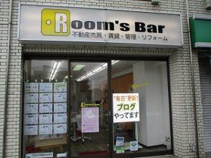 2020年11月8日 朝のRoom's Bar店頭です