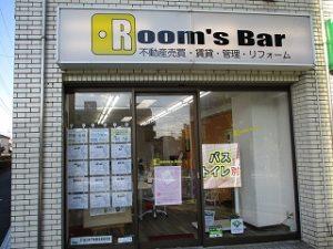 2020年11月9日 朝のRoom's Bar店頭です